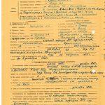 Акт приемки в эксплуатацию государственной приемочной комиссии от 28 декабря 1962 года № 85. (НТГИА. Ф.183.Оп.2.Д.3.Л.163об)