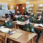 Воспитанники Первого Уральского казачьего кадетского корпуса города Богданович