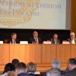 Президиум торжественного заседания Совета по архивному делу