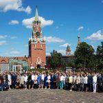 Участники торжественного заседания Совета по архивному делу, посвященного 100-летию государственной архивной службы