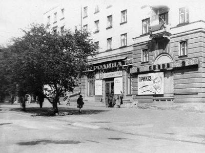 "Кинотеатр ""Родина"". 1970-е годы. (НТГИА. Ф.519.Оп.2Ф.Д.12)"
