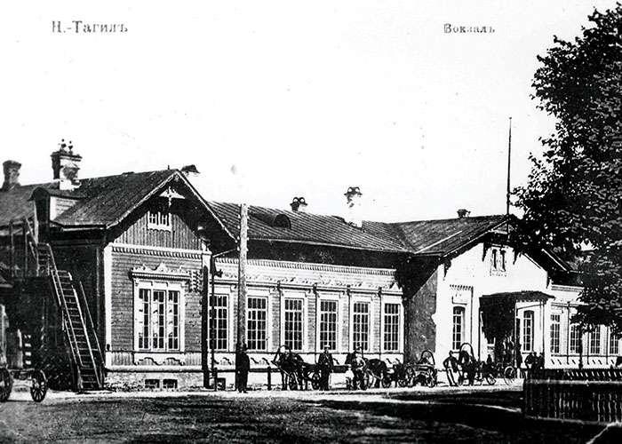 Железнодорожная станция в городе Нижний Тагил. (НТГИА. Коллекция фотодокументов.Оп.1П.Д.18)