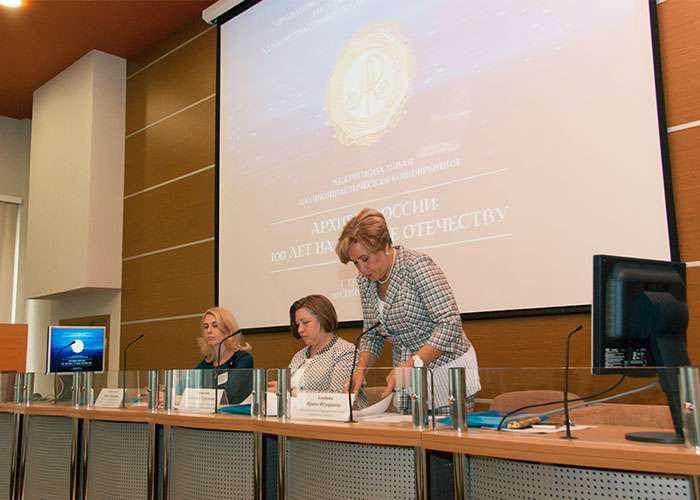 Участники межрегиональной научно-практической конференции «Архивы России на службе Отечеству» в г. Екатеринбург