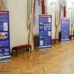 Выставка архивных документов по истории избирательного процесса и работе комиссий. 26.11.2018 г.