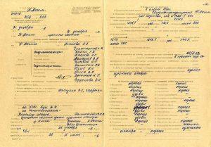Акт приемки в эксплуатацию городской приемочной комиссии от 31 декабря 1968 года № 69. (НТГИА. Ф.183.Оп.2.Д.9.Л.138)