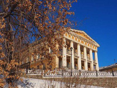 Здание исторического архива. Ноябрь 2018 года. Фото М.В. Серединой.
