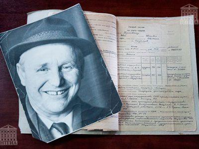 Портрет И.И. Кроневальда и Личный листок по учету кадров (Ф. 608.Оп.1.Д.97.Л.10, Ф.608.Оп.1.Д.39.Л.4)