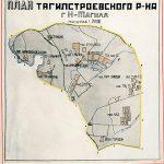 План Тагилстроевского района. 1946 г. (НТГИА. Ф.69.Оп.1.Д.209.Л.70)