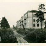 Вид жилых домов по ул. Техническая. 1946 г. (НТГИА. Ф.69.Оп.1.Д.209.Л.73)