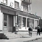 Магазин «Соки-воды» по ул. Мира. 1966 г. (НТГИА. Коллекция фотодокументов. Оп.1Н1.Д.2330)