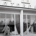 Вид витрины магазина «Женское готовое платье» по ул. Мира. 1962 г. (НТГИА. Коллекция фотодокументов. Оп.1Н1.Д.2513)