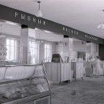 Интерьер отдела торговли рыбой и мясом магазина «Восток» по ул. Октябрьской революции. 1964 г. (НТГИА. Коллекция фотодокументов. Оп.1Н1.Д.2863)