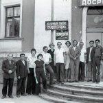 Участники народной дружины у опорного пункта по ул. Новострой. 1979 г. (НТГИА. Коллекция фотодокументов.Оп.1Н1.Д.1508)