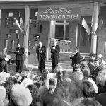 Торжественное открытие новой школы № 12 по ул. Жуковского. 1965 г. (НТГИА. Коллекция фотодокументов.Оп.1Н1.Д.2249)