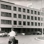 Вид здания «Ником Электроник» по ул. Индустриальная. 1990-е гг. (НТГИА. Коллекция фотодокументов.Оп.1П.Д.2081)