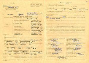Акт приемки в эксплуатацию Государственной приемочной комиссии от 26 декабря 1974 года № 41. (НТГИА. Ф.183.Оп.2.Д.15.Лл.80об.,81)