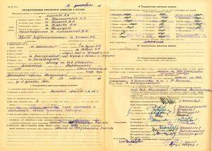 Акт приемки в эксплуатацию Государственной приемочной комиссии от 18 декабря 1964 года № 49. (НТГИА. Ф.183.Оп.2.Д.5.Лл.97об.,98)