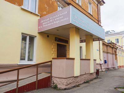Детская музыкальная школа № 1 имени Н.А. Римского-Корсакова. 2019 год. Фото А.В. Моленковой