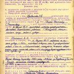 Протокол собрания рабочих и служащих Нижнетагильского городского молочного завода от 4 февраля 1957 года. (НТГИА. Ф.70.Оп.2.Д.750.Л.13)