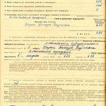 Протокол голосования Окружной избирательной комиссии по выборам в Нижнетагильский городской Совет депутатов трудящихся от 5 марта 1961 года. (НТГИА. Ф.70.Оп.2.Д.846.Л.31об.)