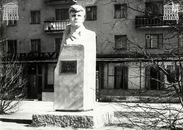 Памятник рабочему корреспонденту Григорию Быкову. 1986 год. (НТГИА. Коллекция фотодокументов.Оп.1ФА.Д.15.Л.10)