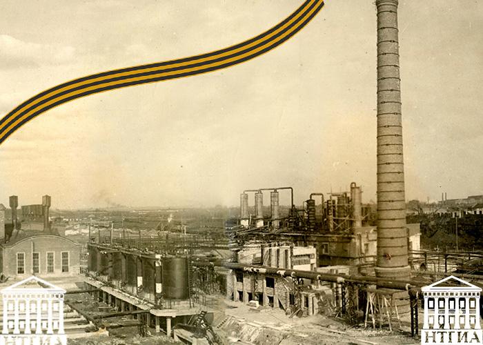 Общий вид Новотагильского металлургического завода. 1943г.(Коллекция фотодокументов НТГИА.Оп.1ФА.Д.32)