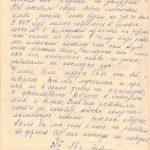 Воспоминания Р.Н. Зайнуллиной (НТГИА. Ф.579.Оп.1.Д.14.Л.10об.)