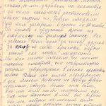 Воспоминания Р.Н. Зайнуллиной (НТГИА. Ф.579.Оп.1.Д.14.Л.10)