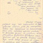Воспоминания Рашиды Нигматулловны Зайнуллиной (НТГИА. Ф.579.Оп.1.Д.14.Л.9об.)