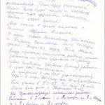 Воспоминания Клары Ивановны Печеницыной (НТГИА. Ф.645.Оп.1.Д.147.Л.19)