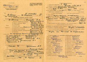 Акт приемки в эксплуатацию Государственной приемочной комиссии от 27 октября 1970 года № 26. (НТГИА. Ф.183.Оп.2.Д.11.Лл.51 об., 52)